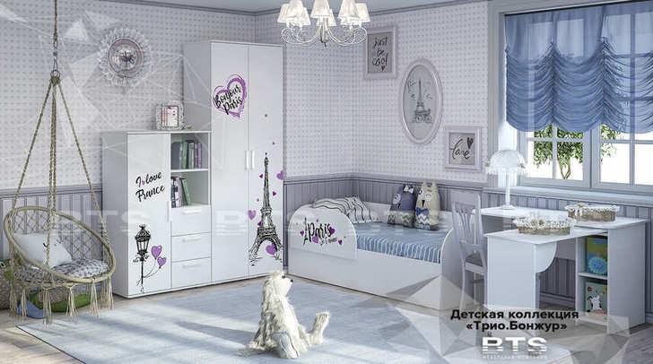 Мебель в детскую Трио Бонжур